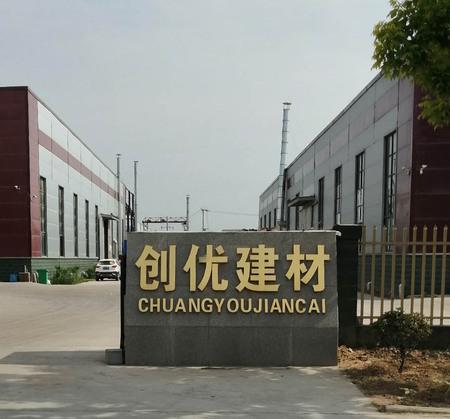 温县创优建材有限公司