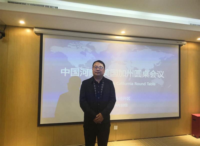 中国河南-美国加州圆桌会议银港集团董事长樊俊波先生.jpg
